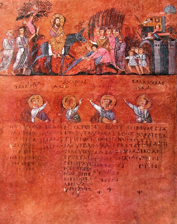 """The """"Codex purpureus Rossanensis"""" or Rossano Codex at the Rossano Cathedral in Italy, is a Byzantine  6th-century illuminated manuscript Gospel Book. Now at Diocesan Museum, Rossano Cathedral  #Codex #Purpureus #Rossanensis #RossanoCodex  #Byzantine #Rossano"""