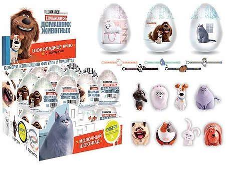 Шоколадное яйцо с игрушкой, Тайная жизнь животных, 20гр купить в интернет магазине Буквоед