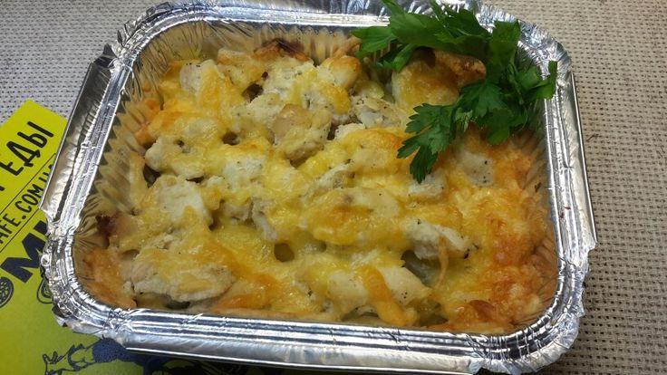 Картофель с грудкой куриной, запеченый под сыром.