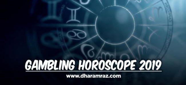 Gambling Horoscope 2019 - This Year What Your Horoscope Says