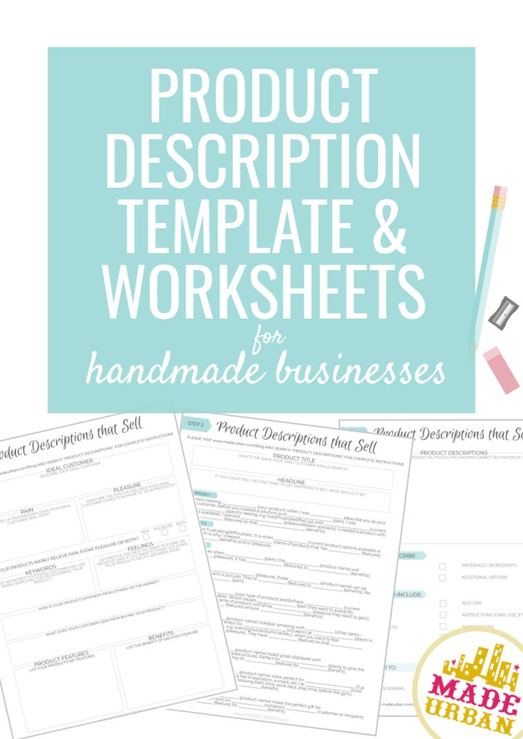A simple guide to follow to write powerful product descriptions that sell. A fill in the blank template and worksheets to help you uncover the essential information that converts shoppers into customers.