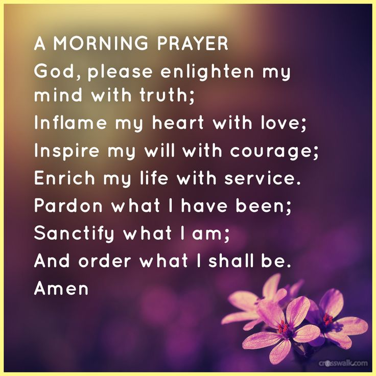 Images For > Good Morning Prayer For Family And Friends