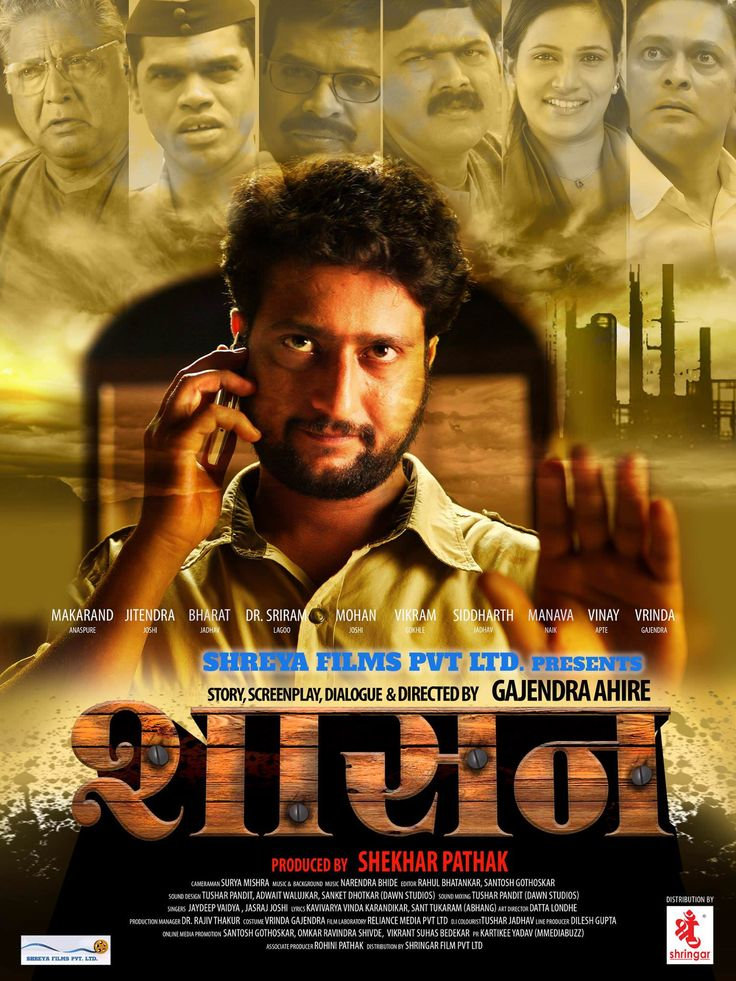 kaksparsh marathi movie dvdrip xvidinstmank