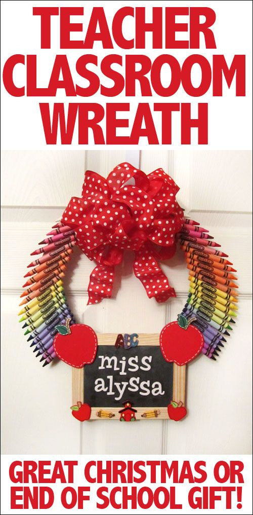 Personalized teacher classroom wreath! Great for a Christmas gift or end of school year!