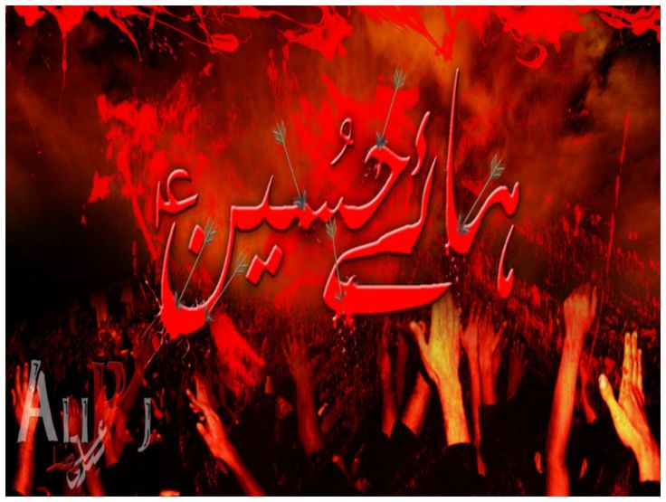 Find Shia wallpapers Muharram-ul-Haram