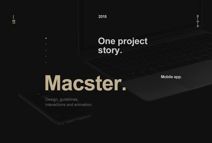 Completely new mobile app design for Macster.Macster is a periodic online edition for people constantly using products of Apple company. Its editors share tips and tricks for novice and professional users and talk about people who use Mac, iPad and iPhon…