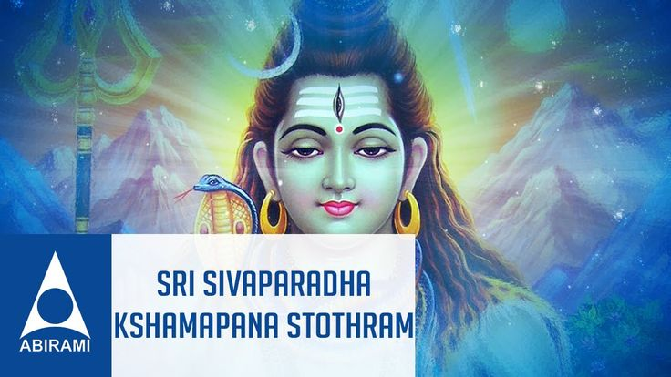 Free Lord Shiva - bhakti Song MP3 SONG download