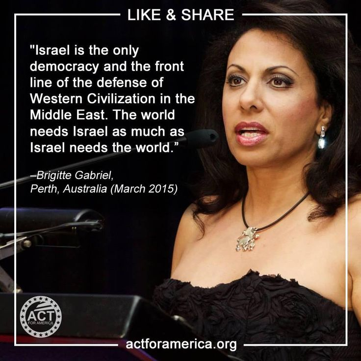 """""""@ChristiChat: @act4america  'The world needs Israel as much as Israel needs the world'  #IStandWithIsrael """""""