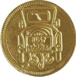 Personalized coins with our name and date 500 - $150