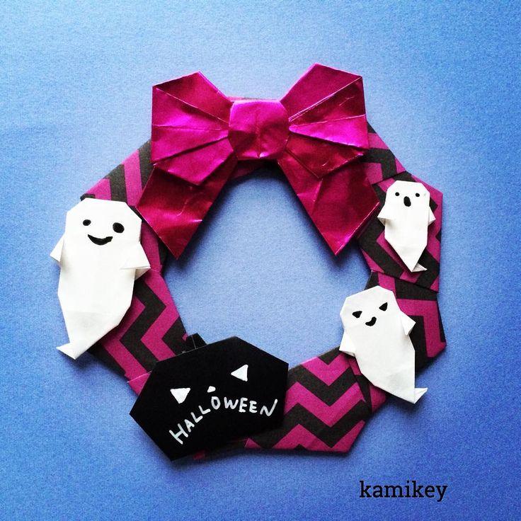 """セリアのハロウィン色な柄折り紙、これが近くのセリアには入荷してなくて、先日別の店舗でやっと手に入れました 「おばけ」「はさみ1回リボン」「シンプルリース」「シンプルカボチャ」の折り方はYouTube"""" kamikey origami""""チャンネルをご覧下さい。 Ghost Bow Simple pumpkin Simple wreath designed by me Tutorial on YouTube"""" kamikey origami"""" #折り紙#origami #ハンドメイド#kamikey"""