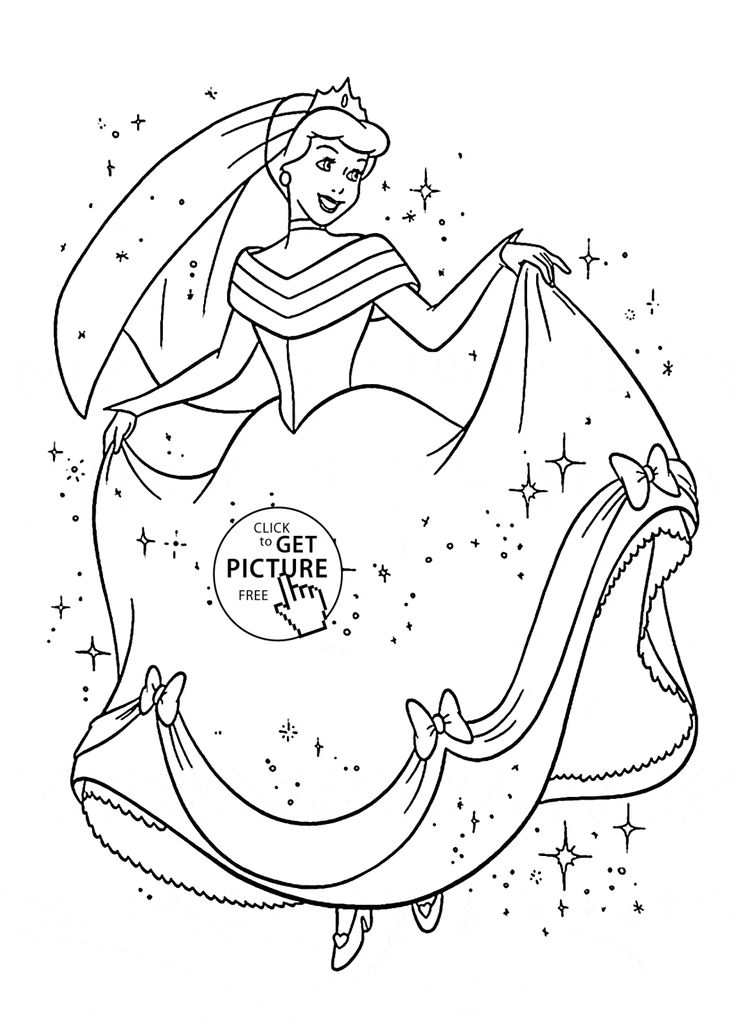 Beautiful Cinderella Is Happy Coloring Page For Kids Disney Princess Pages Printables Free
