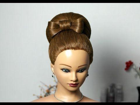Простая повседневная прическа на каждый день с узелками на средние волосы - пучок из узелков - YouTube