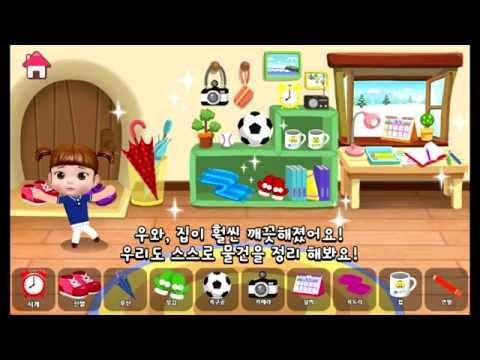 [HD] 뽀로로와 콩순이 장난감정리 with Pororo game 宝露露,Popolo, Пороро, ポロロ,เกาหลี