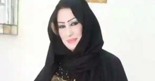 مواقع زواج مجانى مواقع زواج مسيار مجاني مواقع زواج مجانية موقع زواج سعودى Beautiful Arab Women Arab Girls Fashion