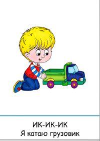 ТН Транспорт Д1-Д2 Автомобили и специальные машины