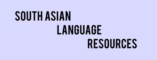 reclaimthebindi:  Heres a masterpost of resources to aid in learning South Asian languages! This is by NO means comprehensive. A very limited number of languages are represented here. This search was really frustrating because the more I looked the more I realized how many dozens of South Asian languages are simply not represented or their existence acknowledged. If you have any resources/languages youd like to me to add please let me know!   Assamese iLanguage  Balochi Balochi Basics…