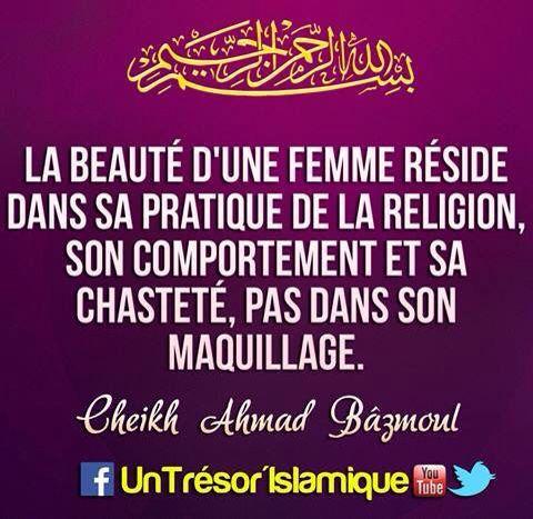 Islam Femme Pudeur Citation