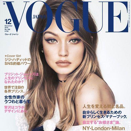 Gigi Hadid Segunda Mejor Top Model 2016 por elección lector