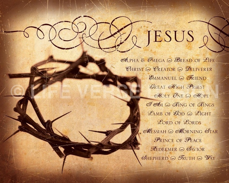 Enchanting Jesus Wall Art Frieze - Wall Art Design - leftofcentrist.com