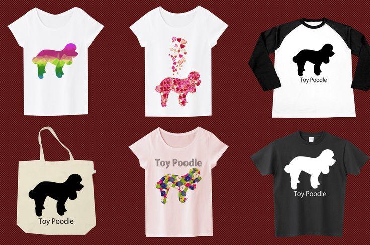 トイプードルのシルエットが可愛いトイプードルファンにおすすめの犬デザインTシャツ。