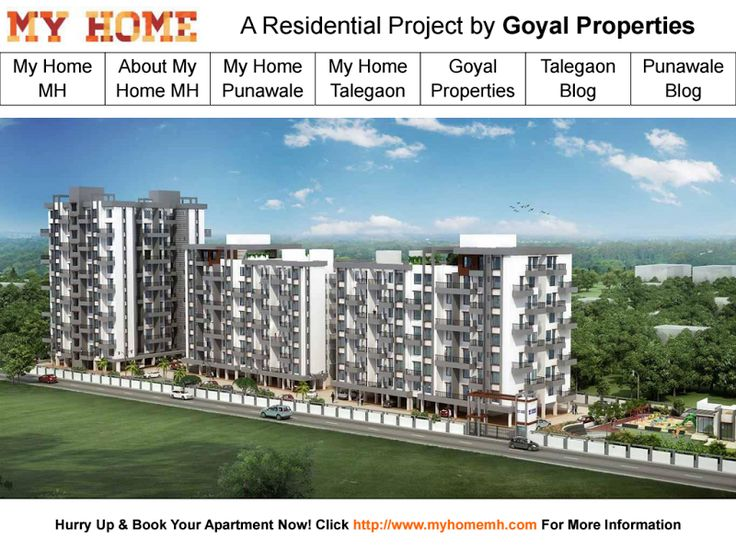 Visit: http://www.myhomemh.com | Place, time, and value for money forms the foundation on which this project by Goyal Properties, is being built. 'My Home Talegaon' offers commodious 1 and 2 BHK Residential homes in Talegaon Pune for Sale, while 'My Home Punawale', a 2 BHK Residential Property near Hinjewadi and Wakad in Pune, incorporates all the qualities of fine living.
