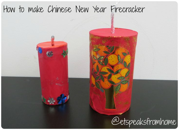 How to make Chinese New Year Firecracker #8 ~ ET Speaks From Home
