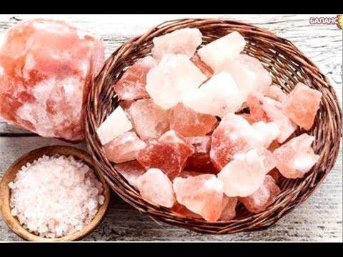 Жизнь под соусом: чудо природы - гималайская соль!