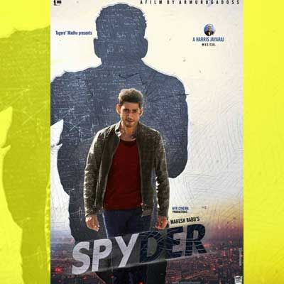 Spyder Tamil - Boom Boom Song