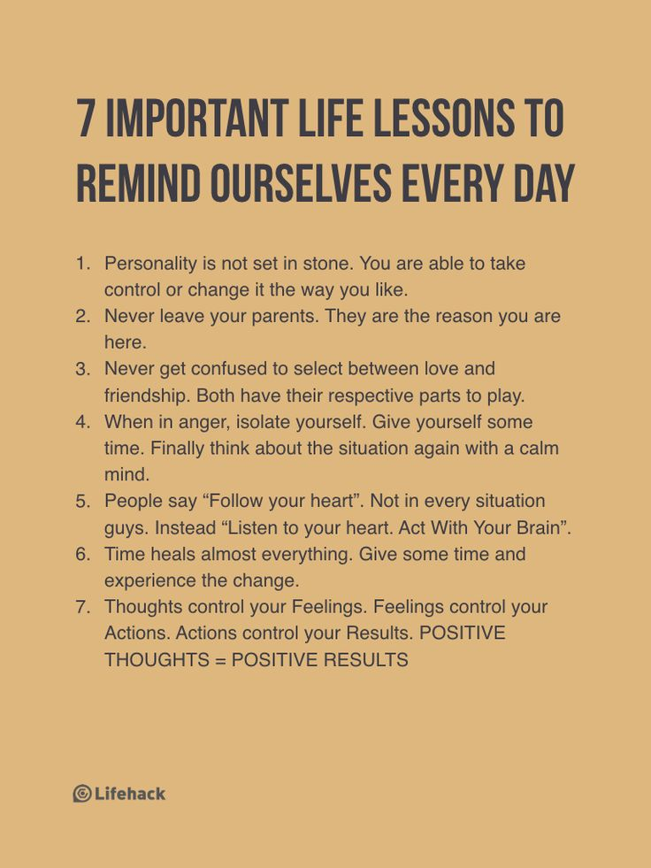 Quotes On Life Lessons For Teenagers: 25+ Best Ideas About Life Rules On Pinterest