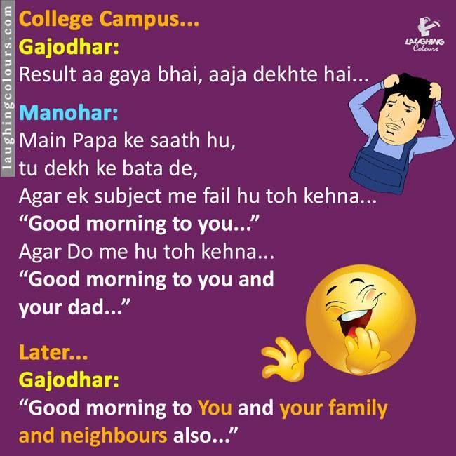 Fun Time Quotes In Hindi: 165 Best Punjabi Funny Jokes Images On Pinterest