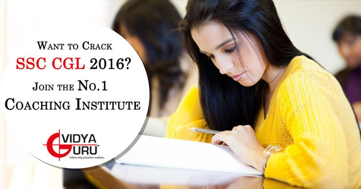 Want a reputed Govt. job??? Prepare for SSC exams… Hurry up! We are starting our new SSC coaching batches!  Enrol yourself today smile emoticon For details call: 9650549487 / 9650549587 or  visit: www.vidyaguru.in  #VidyaGuru #SSCCoaching #BestCoachingInstitute #GovernmentJob #SSCCGL #CGL2016