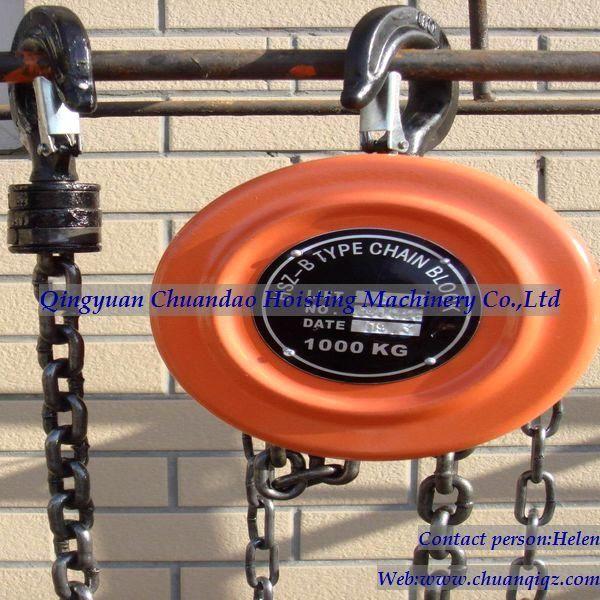Chain block--Qingyuan Chuandao (HSZ) - China Chain block, JU XIANG