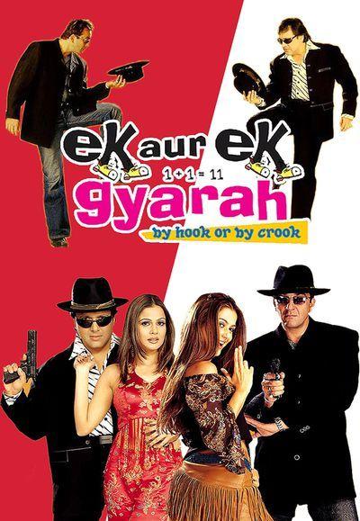 Ek Thi Rani Aisi Bhi Man 1 Full Movie In Hindi 1080p