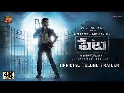 "4c6f43384bef2b Peta Telugu Official Trailer Release.Sun Pictures presents the Official  Trailer Sneak Peak of ""Peta"" Superstar Rajinikanth"
