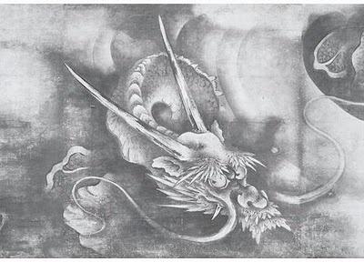 """With protruding horns and barbells and large round eyes staring to its left, the dragon in the monochrome shades of ink looked humorous in spite of its majestic figure. The dragon is called """"Un-ryu(雲龍), a flying dragon in clouds"""". It looked stylish as well. It was originally painted in the 16th century by Kaihō Yūshō(海北友松 1533-1615 ) on the four fusumas (sliding partitions), in the Kenninji-temple(建仁寺) in Kyoto. You can see the whole painting here.  A-hum dragons Kenninji-temple in Kyoto"""