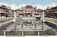 Frank Lloyd Wright's Imperial Hotel Lobby.Tokyo, Japan.1915-23