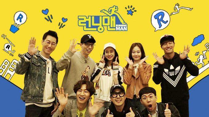 Download Running Man Episode 412 Subtitle Indonesia Komedi Korea Entertainment