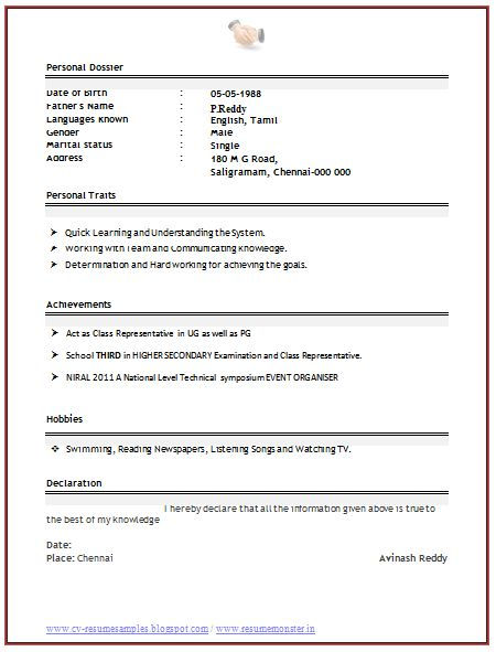 Computer Engineering Resume Format for Freshers (2)