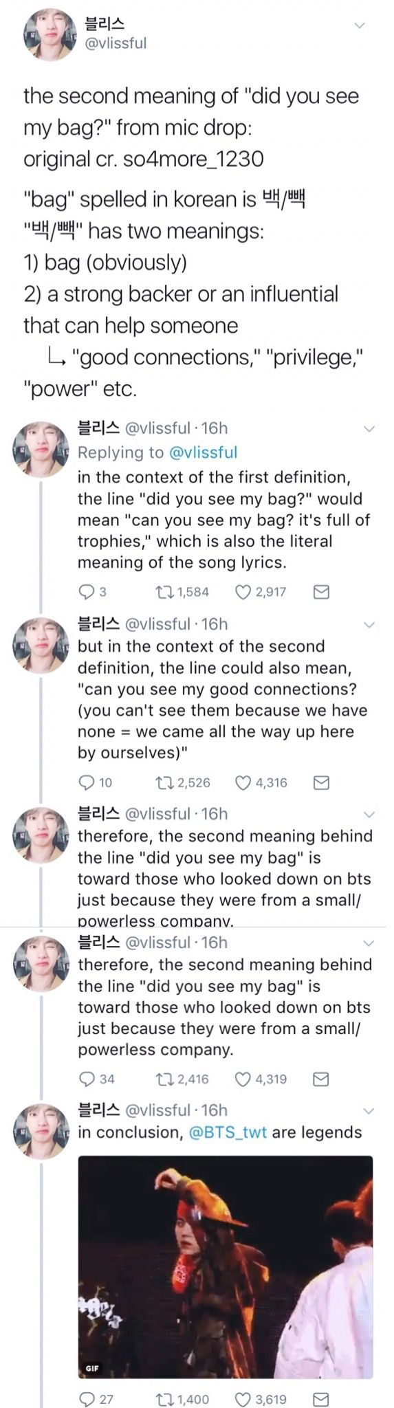This is actually really clever << yet I still feel like armys tend to overanalyze and it just means bag