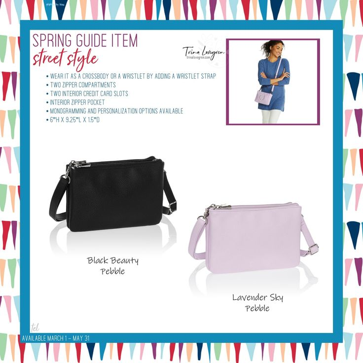 Street Style Lavender Sky Pebble In 2019 Thirty One