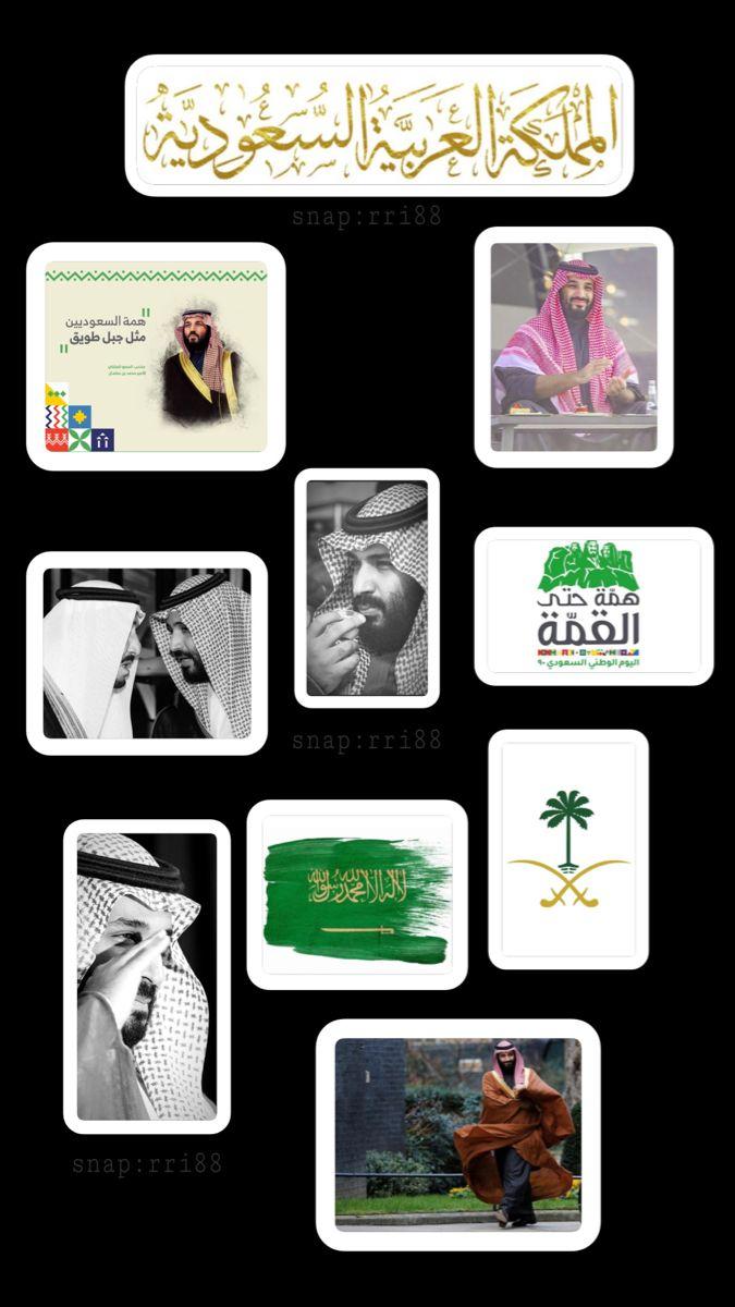 ملصقات من تصميمي Cards Playing Cards Arabic Food