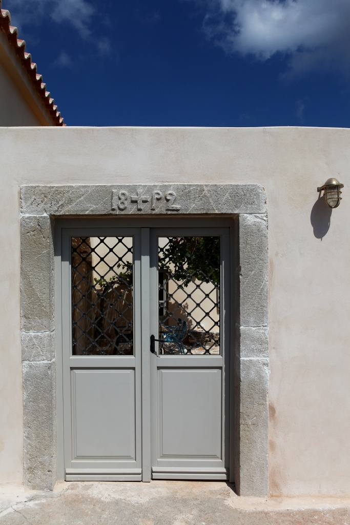 Exterior of Trifilianika House