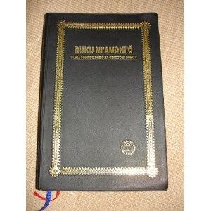 Bible in Nias Language / Today's Nias Version / BUKU NI'AMONI' O TURIA SOMUSO DoDo BA GINoTo SI BOHOU / The Nias language is an Austronesian language spoken on Nias Island and the Batu Islands off the west coast of Sumatra in Indonesia   $79.99
