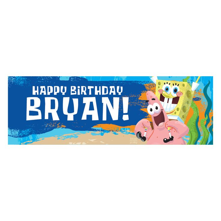 19 Best Personalized Kid S Birthday Banners Images On