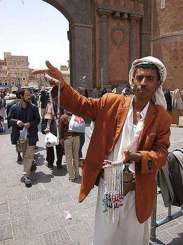 https://flic.kr/p/5tpcLT | Yemeni | Yemeni people
