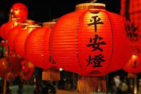 China National Day's golden week begins today, with celebrations taking place across the country. #china #nationalday #culture #obandigital