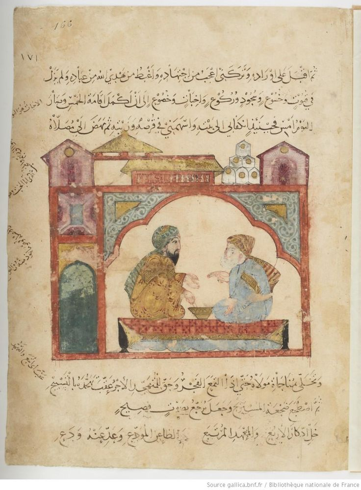 Folio 166 Recto: maqama 50. Abu Zayd and al-Harith