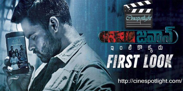 #UpcomingReleases #Jawaan #Telugu #Movie 2017 is a romantic #action #entertaining movie. http://cinespotlight.com/upcoming-jawaan-telugu-movie-2017/