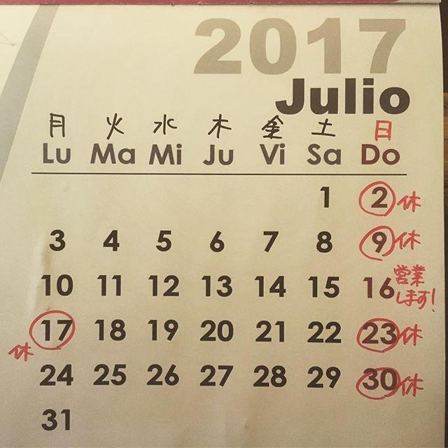 2017.7.6 jueves 【久しぶりに日曜営業!】 こんにちは!バル・イスパニヤ金山店は、7月16日(日)臨時営業いたします。 3連休中金山にお立ち寄りの皆様、お待ちしておりまーす!! #日曜営業 #バル #バルイスパニヤ #金山 #名古屋 #スペイン #スペイン料理 #スペインワイン #ワイン #カバ #カヴァ #サングリア  #ビール #シェリー #パエリヤ #タパス #生ハム #ハモン #アヒージョ #イベリコ豚  #肉 #魚 #ガッツリ #小皿 #instafood #foodstagram #空席まだまだございます #ご予約受付中