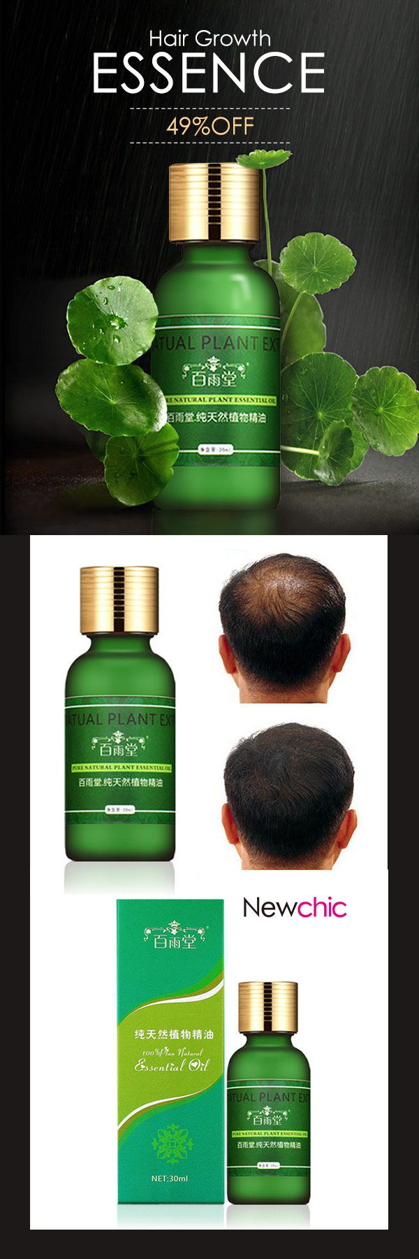 [Newchic Online Shopping]  55% OFF Natural Hair Growth Essence